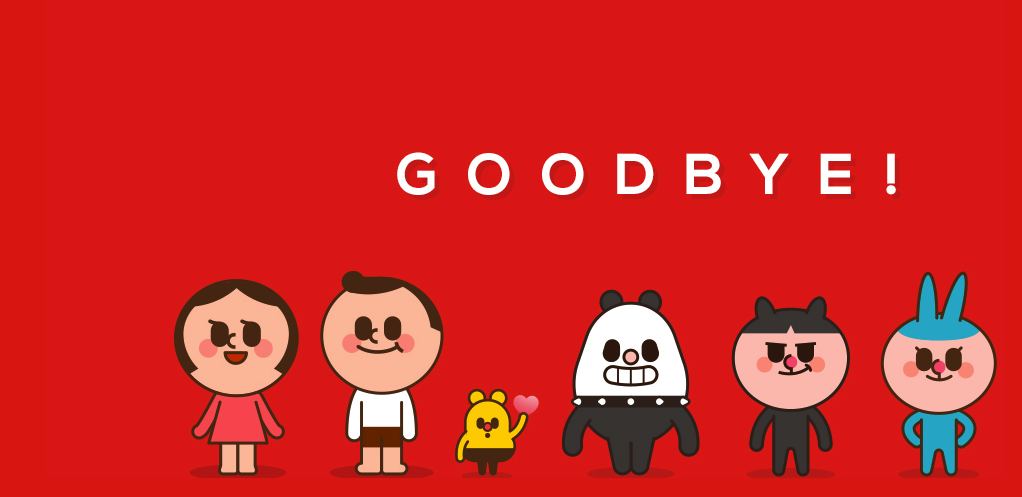 Path, the social media network based on simplicity, is set to shut down.